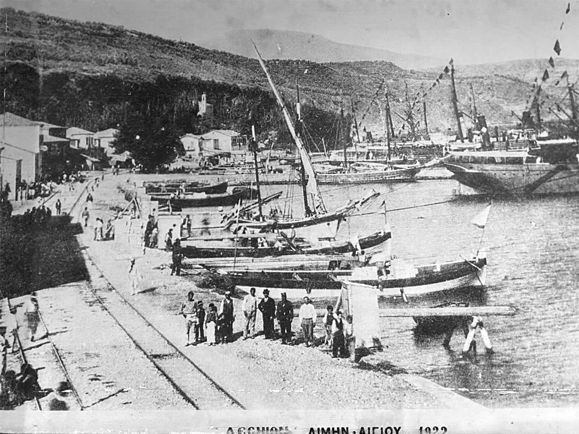 Αίγιο 1922