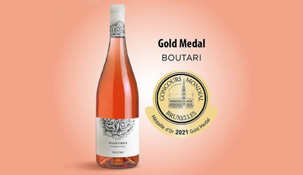 Gold Medal Boutari Χρυσό Μετάλλιο για το Dianthos Boutari στον Concours Mondial de Bruxelles